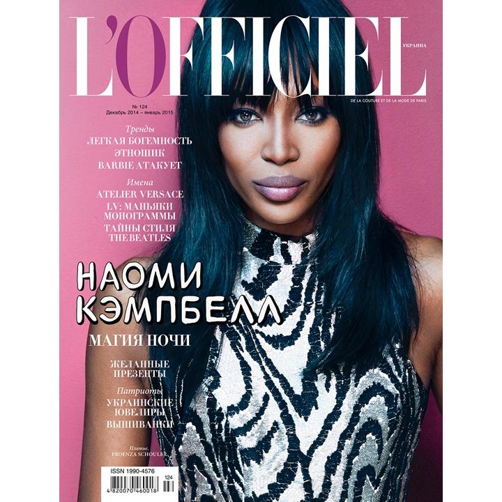 Naomi Campbell L'Officiel Ukraine An Le