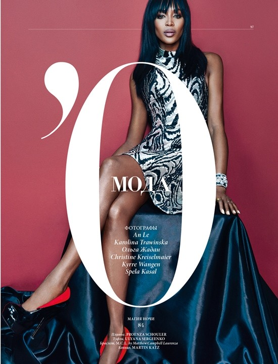 Naomi Campbell L'Officiel Ukraine An Le