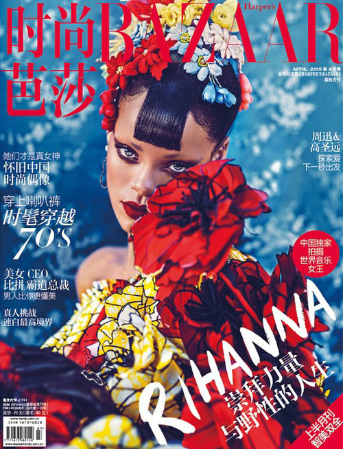 Rihanna Fashion, Rihanna Harper's Bazaar China