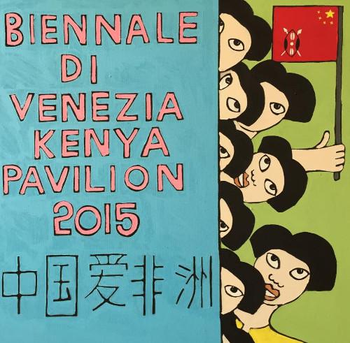 Kenya Venice Biennale