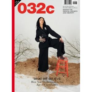 FKA twigs Covers 032c #28.  Channels Willi Ninja.