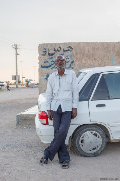 Mahdi Ehsaei, The Unknown Minority, Afro-Iranians
