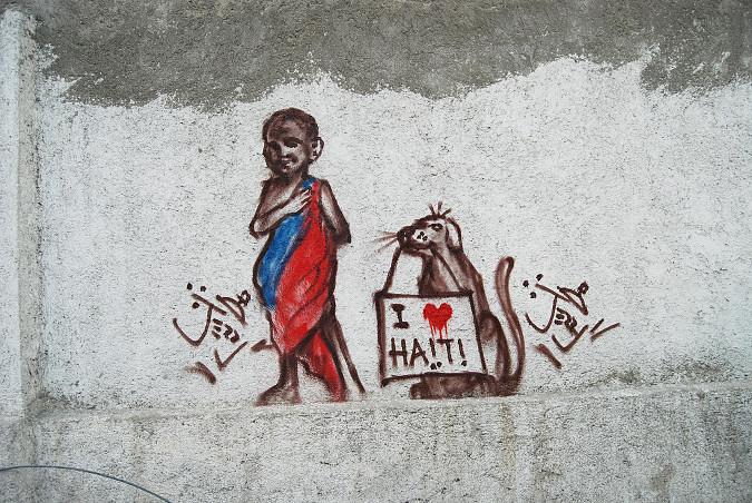 Jerry Rosembert Art Haiti Haitian Artists