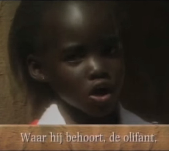 Lupita Nyong'o Wild Aid