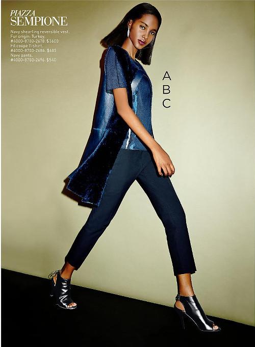 Tami Williams Saks Fifth Avenue