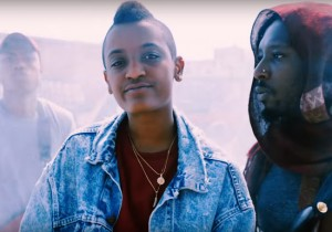 Listen. Watch.  The Internet Debuts New Music Video For 'Get Away.'