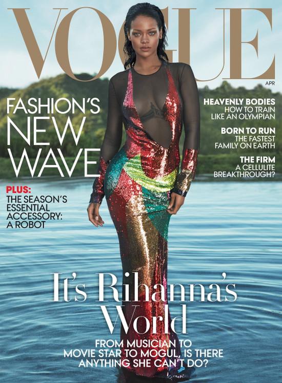 Rihanna Vogue 2016