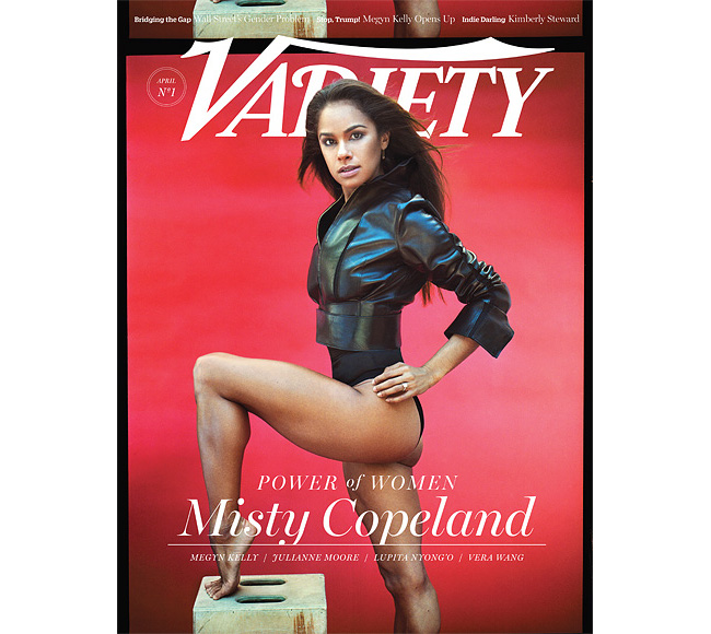 Lupita Nyong'o Misty Copeland Variety 2016