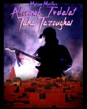 Film. 'Akounak.'  This Nigerien Remake of Purple Rain is a 'Must See.'