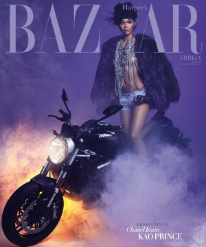 Chanel Iman Pays Homage to Prince For Harper's Bazaar Serbia.