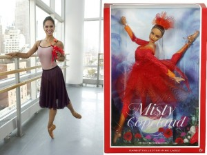 Coming Soon.  The Misty Copeland Barbie Doll.