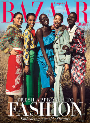 Editorials.  Harper's Bazaar Arabia April 2017. Images by Silja Magg.