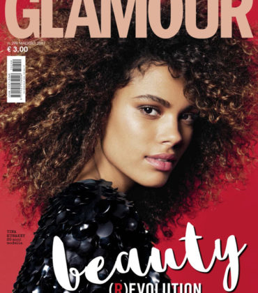 Editorials. Tina Kunakey. Glamour Italia May 2017.  Images by Gianluca Fontana.