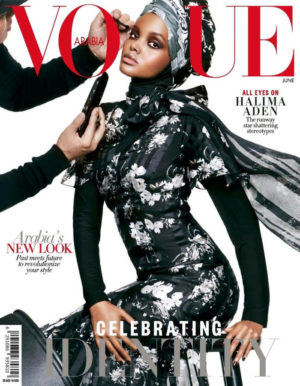 Halima Aden Covers Vogue Arabia June 2017.  Images by Greg Kadel.