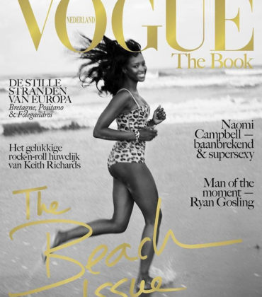 Naomi Campbell Covers Vogue Netherlands. Image by Simon Harris.