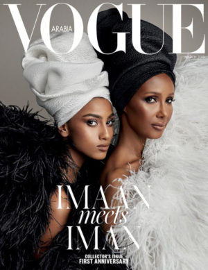 Iman and Imaan Hammam Cover Vogue Arabia March 2018.