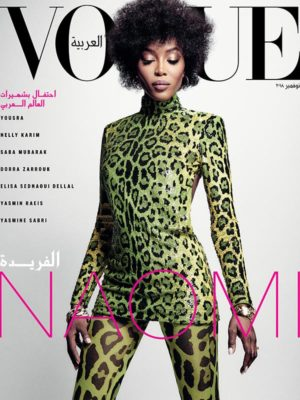 Naomi Campbell Covers Vogue Arabia November 2018.   Images by Chris Colls.