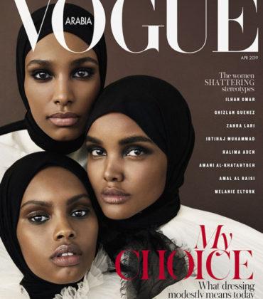 Halima Aden, Ikram Abdi Omar, and Amina Adan Cover Vogue Arabia April 2019.