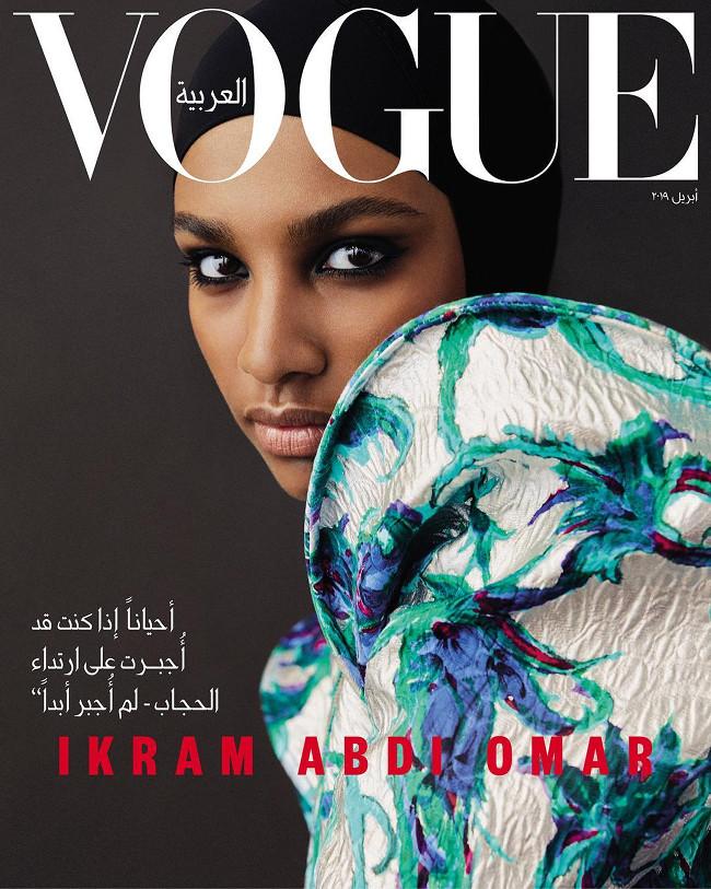 Halima Aden, Ikram Abdi Omar, Amina Adan