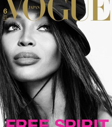 Naomi Campbell Covers Vogue Japan June 2019.  Images by  Luigi + Iango.